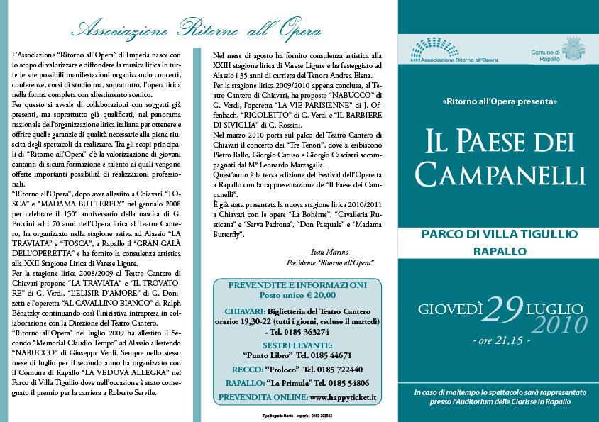 il-paese-dei-campanelli-rapalli-2010-1