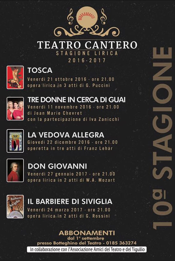 stagione2016