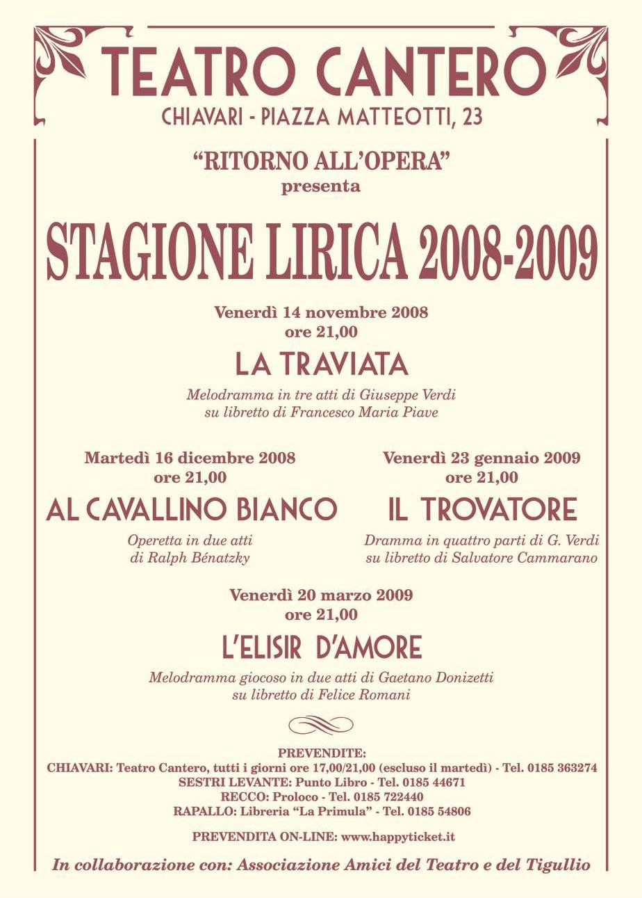 PUBBLICITA-PAGINA-INTERA-STAGIONE-2008