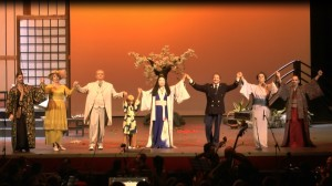 Madama Butterfly Teatro Ariston 2019